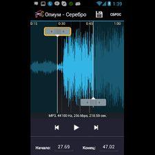 обрезка песен скачать на андроид - фото 2
